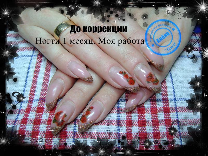 dsc04337 by son_yaa25 in Гелевый дизайн