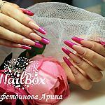 img 1168 by Oneel in II конкурс по дизайну ногтей