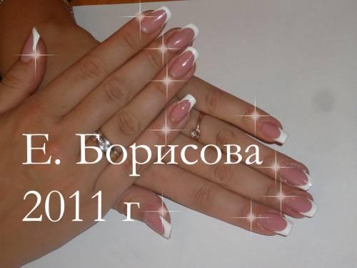 89770950 by Kulminaziya in Френч